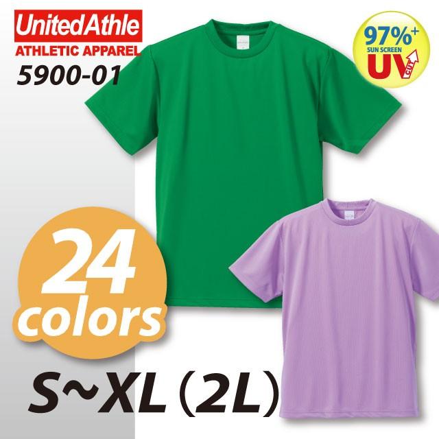 4.1オンス ドライ Tシャツ#5900-01 S〜XLユナイ...