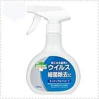 【スマートハイジーン】 キッチンアルペットV 400...