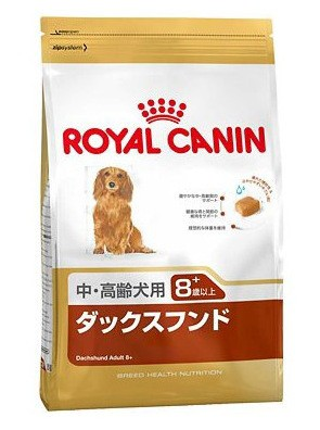 [ロイヤルカナン]ダックスフント中・高齢犬用 80...