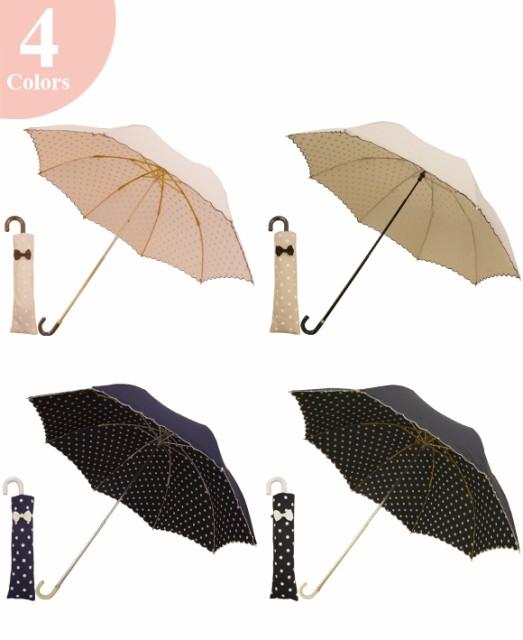 【SALE】pink trick(ピンクトリック) 折傘 (U...