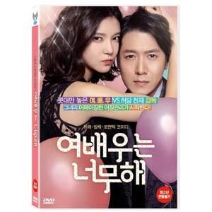 韓国映画 チョ・ヒョンジェ、チャ・イェリョン主...