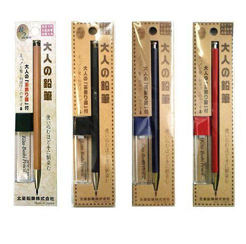 大人の鉛筆 シャープペンシル 芯削りセット 2mm...