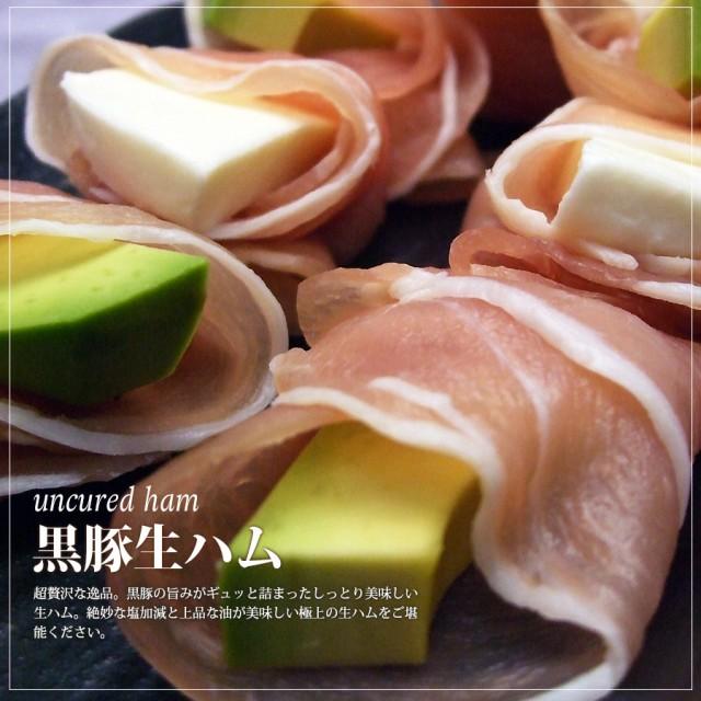 超高級!しっとり美味しい〜千葉県産黒豚使用!黒...