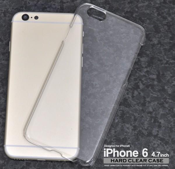 iPhone6/iPhone6S ハードクリアケース(透明ケー...