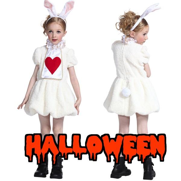ハロウィン コスプレ 衣装 子供 コスチューム ディズニー 不思議の国のアリス風 うさぎ ワンダーラビットガールキッズ 120