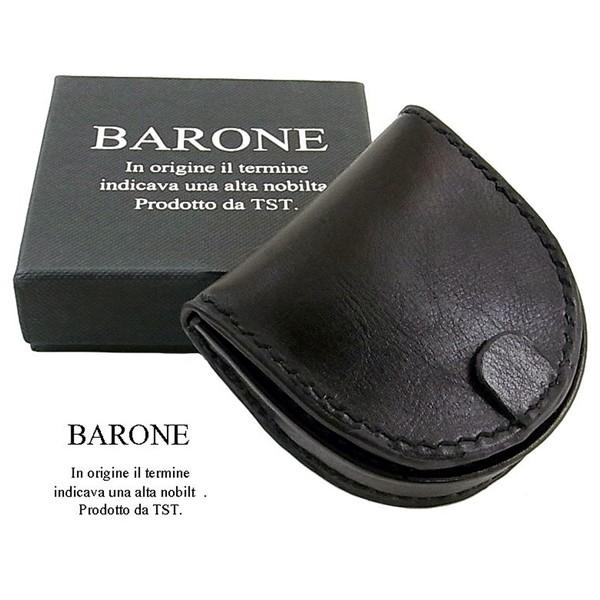 BARONE本革メンズ馬蹄形コインケース(黒)★プレゼ...