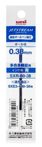 三菱鉛筆 ジェットストリーム 多色ボールペン  SX...