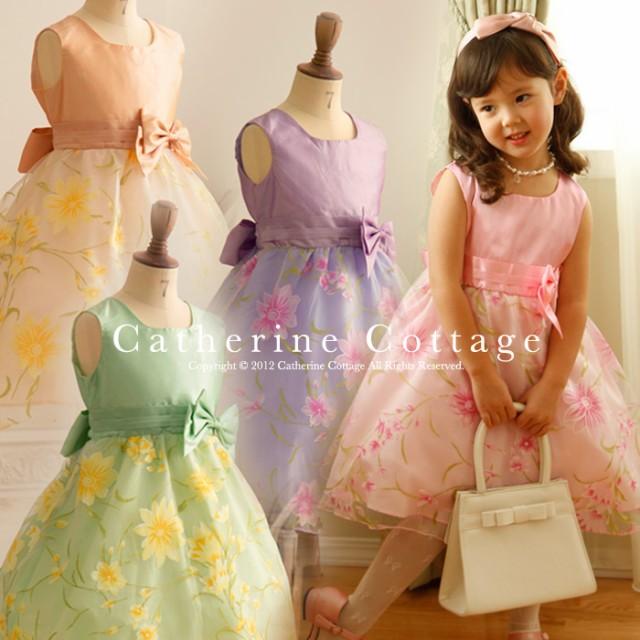 d8a1a6f570bec キッズ ドレス 花柄のオーガンジー 子供 こどもドレス 結婚式 発表会 女の子 女児 キッズフォーマル CC0315の通販はWowma!(ワウマ) -  ドレスのキャサリンコテージ| ...
