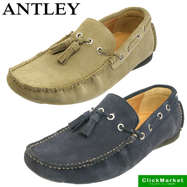 アントレー ANTLEY 3001 B タッセル 天然皮革 ド...