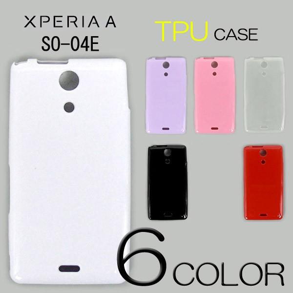 Xperia A SO-04E ケースカバー tpu スマートフォ...
