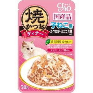 【いなばペット】焼かつおディナー 子ねこ用 か...