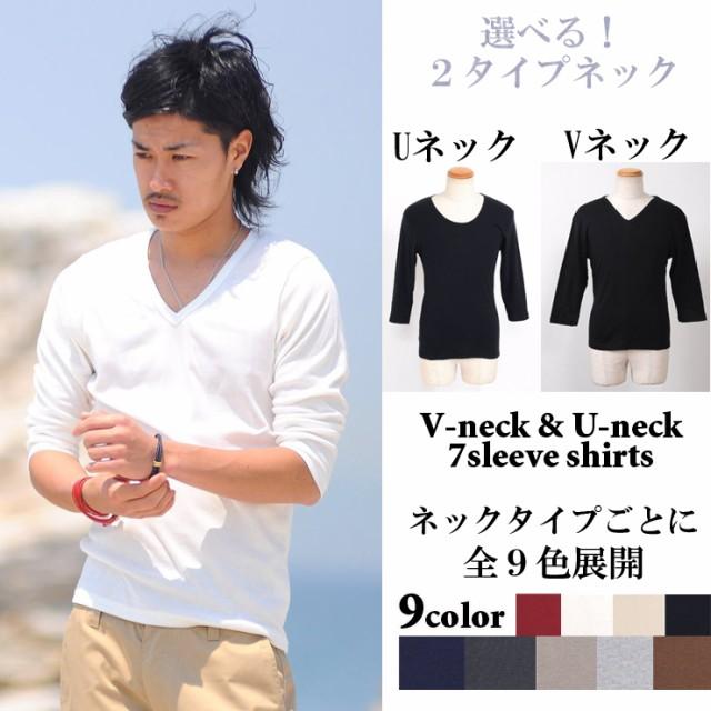 SPADE 七分袖 Tシャツ メンズ Vネック Uネック T...