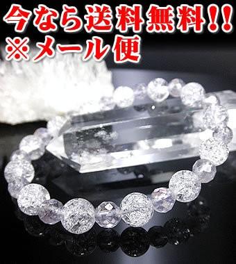 【※送料無料!メール便♪】★クラック水晶&ラベ...