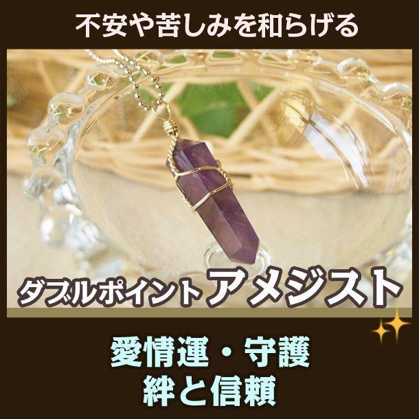 【メール便対応商品】 パワーストーン 天然石 ネ...