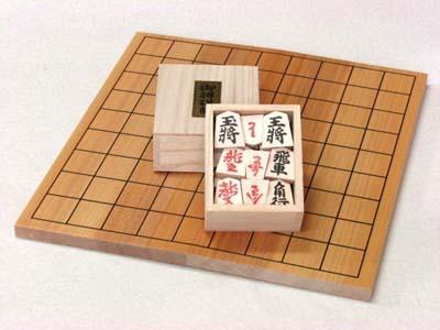 折り将棋盤・木製駒(押彫裏赤)セット