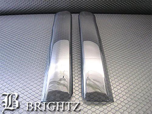 BRIGHTZ ホンダ バモス HM1/HM2系 ライトスモーク...