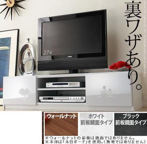 背面収納TVボード 幅120cm ★コード類の収納に便...