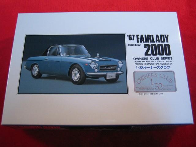 【遠州屋】 '67 フェアレディ2000 (ハードトップ)...