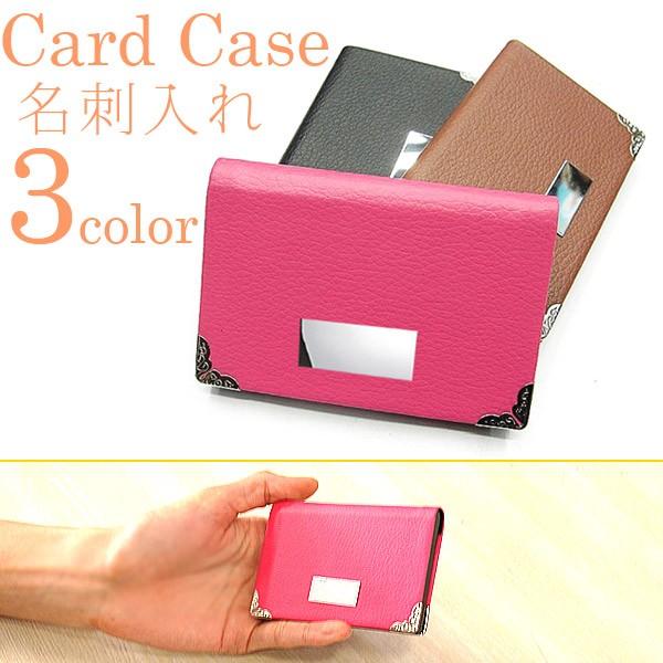 <送料無料>カードケース/名刺入れ/カード