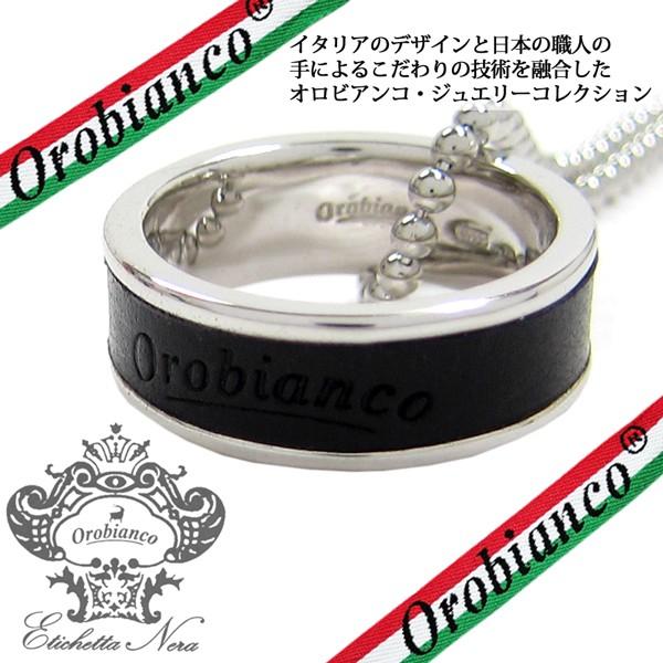日本製 Orobianco オロビアンコ リング ネックレ...
