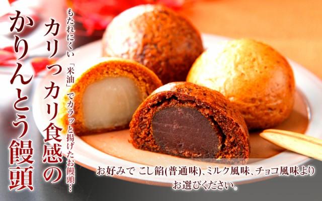 加賀スイーツ 5種の福袋 【箱なし簡易包