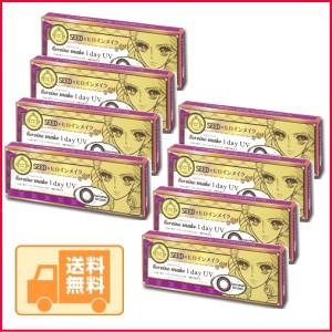 ★【送料無料】ヒロインメイク(1箱10枚入)8箱セ...