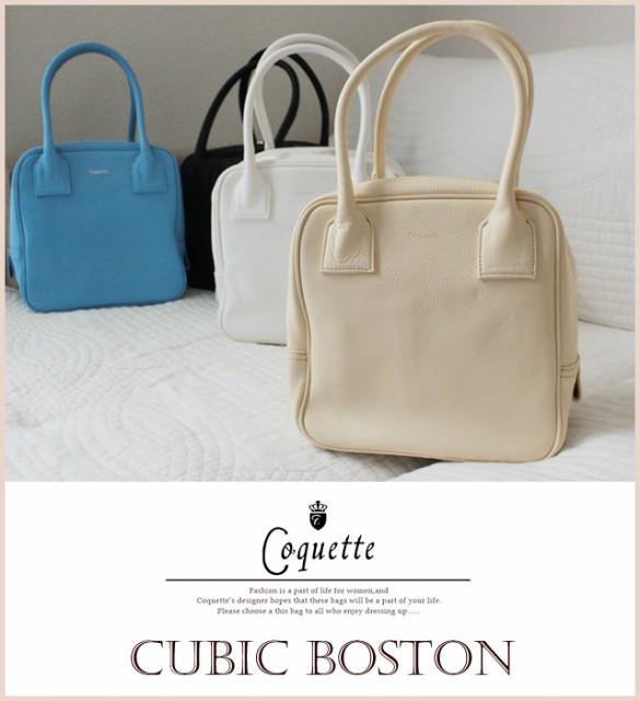 レザーボストンバッグ【キュービック】(Coquette...