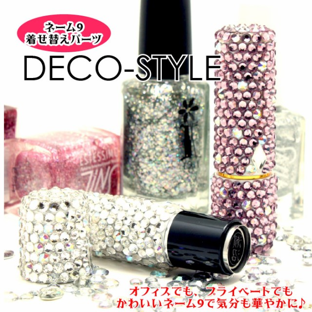 DECO-STYLE デコスタイル*フルタイプ*シャチハタ ...