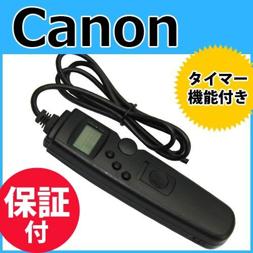 【T1 タイマー付き】キャノン RS-60E3 リモートス...