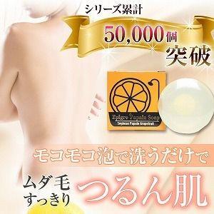 【4,200円で送料無料】ロングセラー☆ 毎日洗うだ...