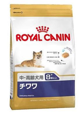 [ロイヤルカナン]チワワ 中・高齢犬用 800g