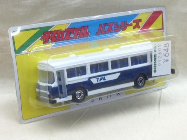 ニシキ ダイカスケール バスシリーズ【No.101 JR...