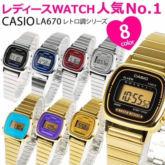 カシオ CASIO レディース 腕時計 ウォッチ デジタ...