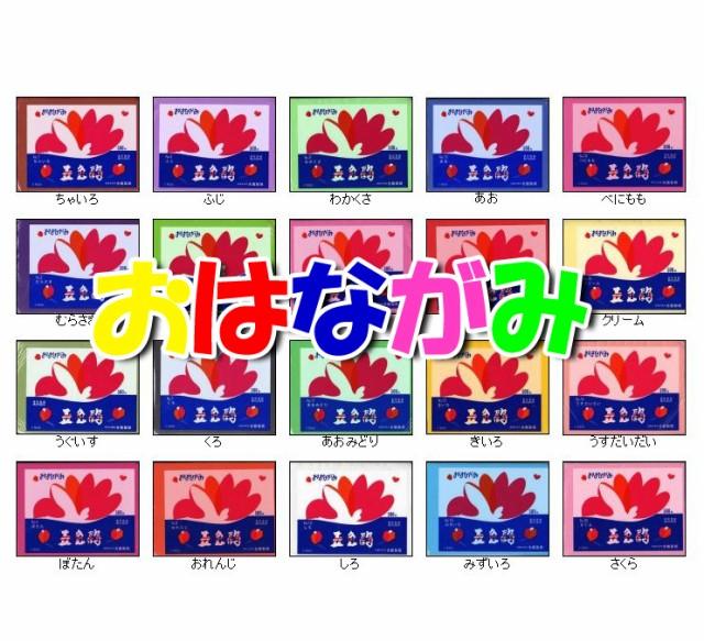 おはながみ(五色鶴)500枚入 【合鹿製紙】お花紙/さくら紙/学芸会/運動会
