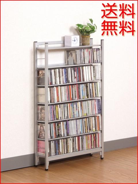 送料無料◆日本製 スチール製 CDラック ハーフタ...