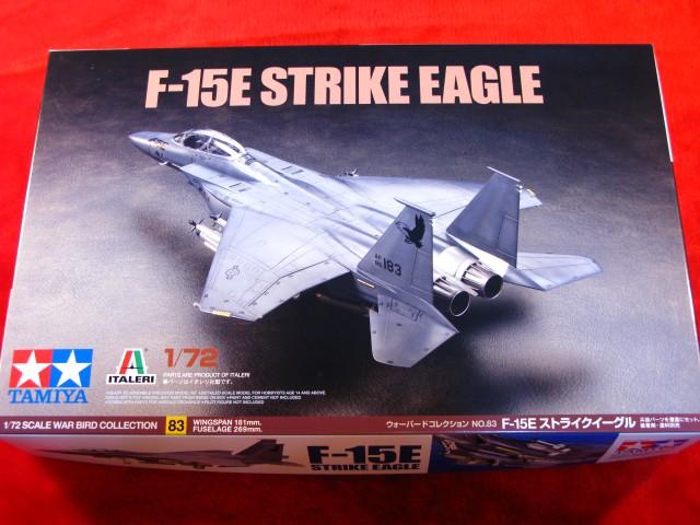 【遠州屋】 F-15E ストライクイーグル 1/72スケ...