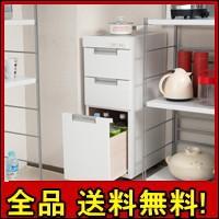 【送料無料!ポイント5%】ステンレス天板すきま収...
