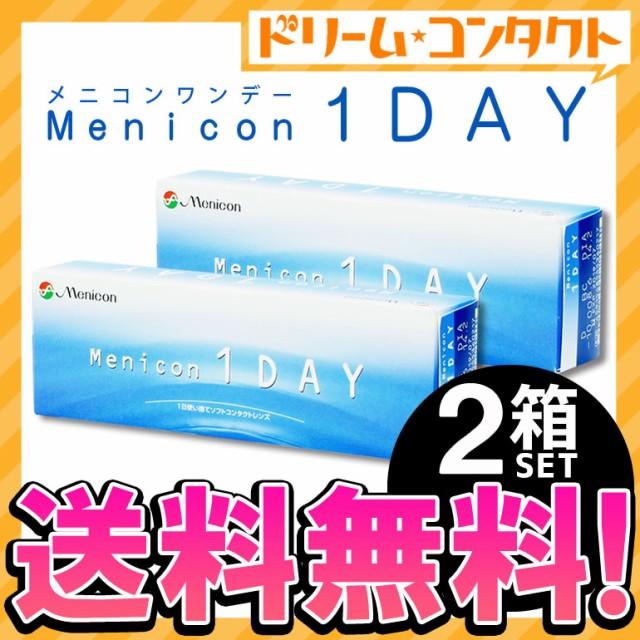 ◇《送料無料》メニコンワンデー 2箱/1day/コンタ...