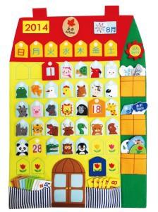【送料無料】 布製 ペタペタカレンダー2