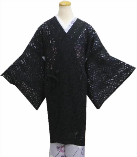 小粋なレース道中着コート黒(ロング丈) 和装着...