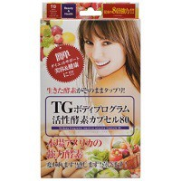 送料無料【TGボディプログラム活性酵素カプセル80...