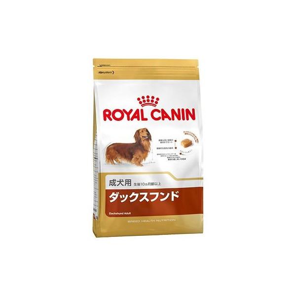 [ロイヤルカナン]ダックスフント成犬用 3kg