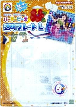 パーラービーズ(アイロンビーズ)専用【22652 透明...