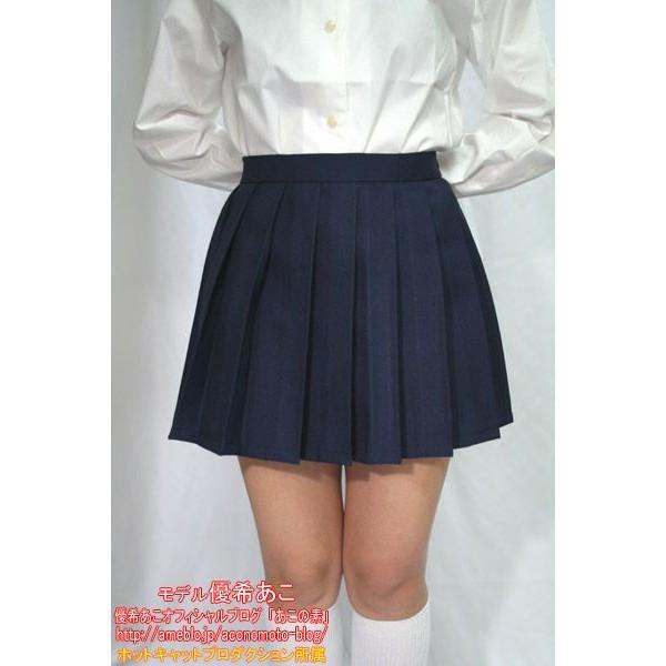 コスプレ衣装 コスチューム プリーツスカート 32...