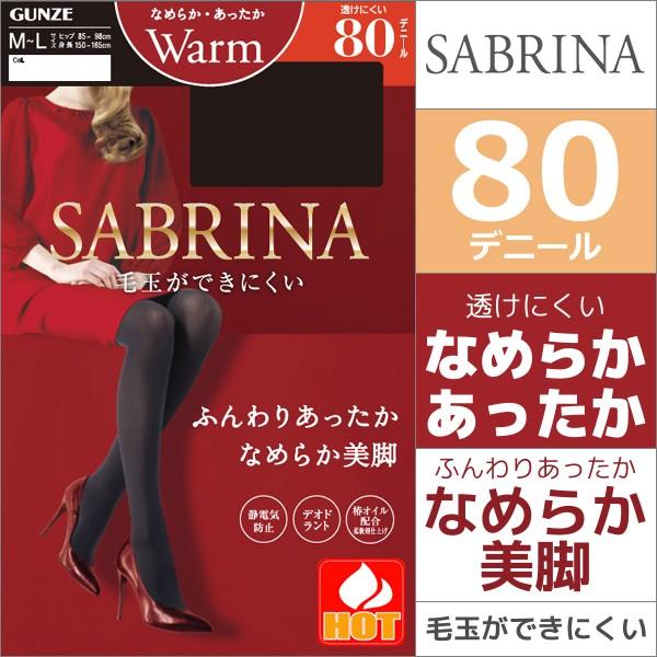 SABRINA サブリナ ウォームタイツ 80デニール グ...