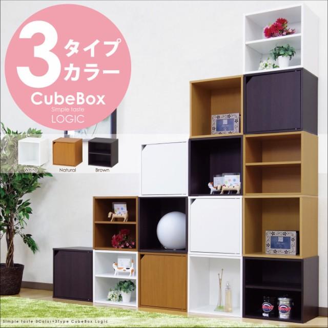 送料無料!幅35cm木製キューブボックス木製カラー...