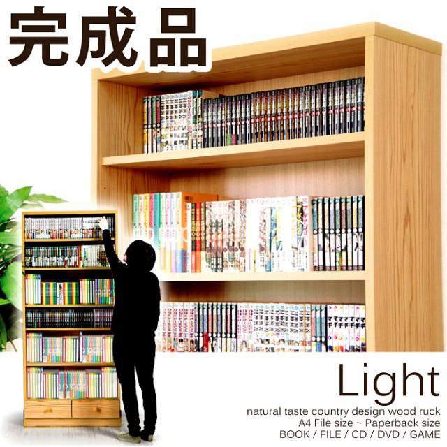 完成品 国産 80cm幅 オープンタイプ 書棚 ハイタ...