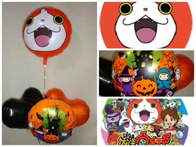 ハロウィン妖怪ウオッチバルーン4個アレンジ 送料無料 ハロウィン