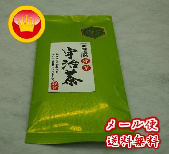 京都山田園緑の茶/宇治茶/煎茶/uzi/メール便送無/...