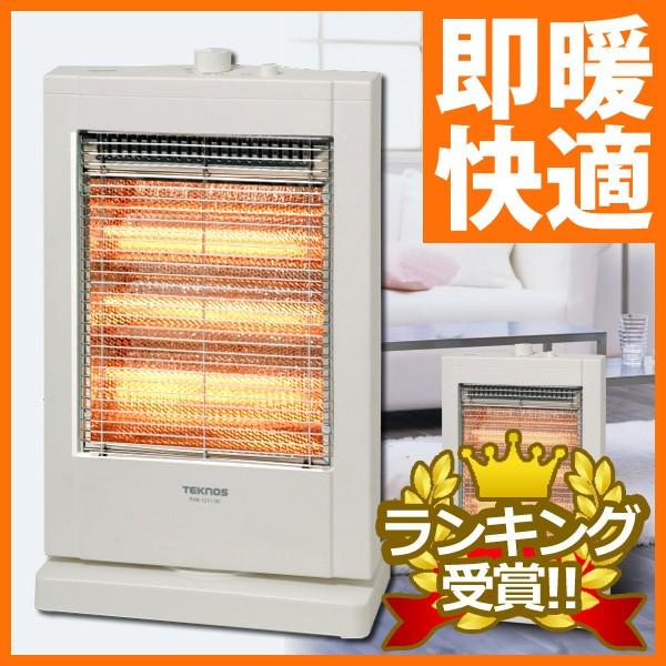 【送料無料】ハロゲン ヒーター 瞬間速暖 からだ...